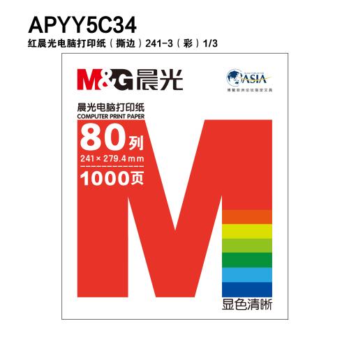 APYY5C34C三等分