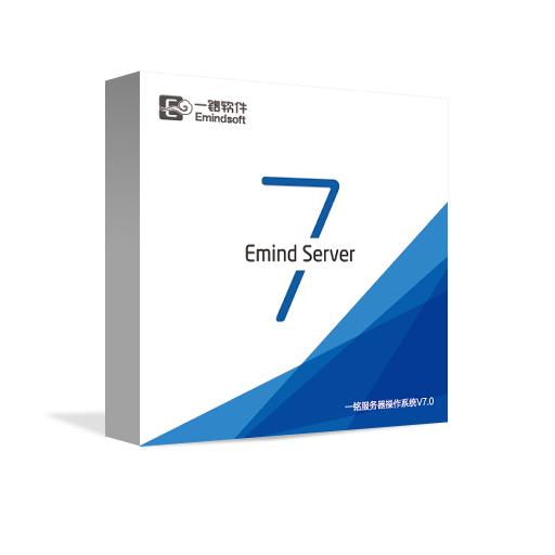一铭服务器操作系统V7.0