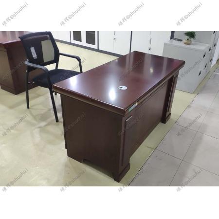 WR16997 办公套装