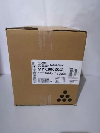 理光MPC8002C 黑色碳粉