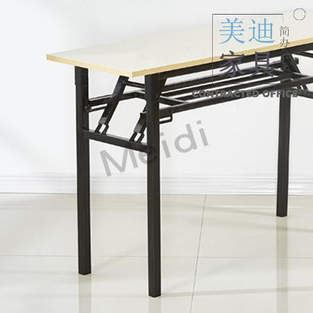 美迪ZZ-01813腿折叠条桌