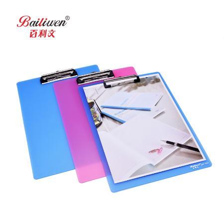 百利文A4/透明色板夹B-BP909