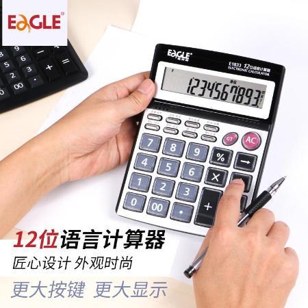 12位语音计算器E1833