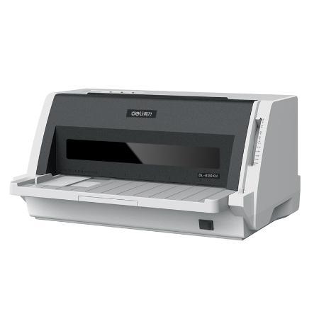 得力DL-630kII针式打印机