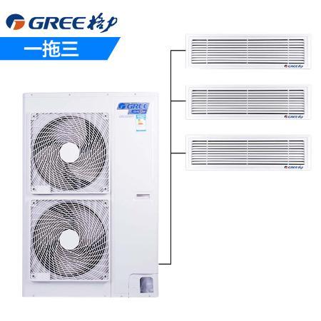 格力(gree) 中央空调 一拖三 多联机 GMV-250W/A