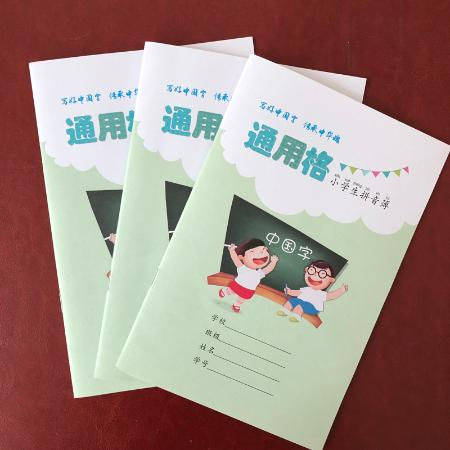 通用格-小学生拼音簿